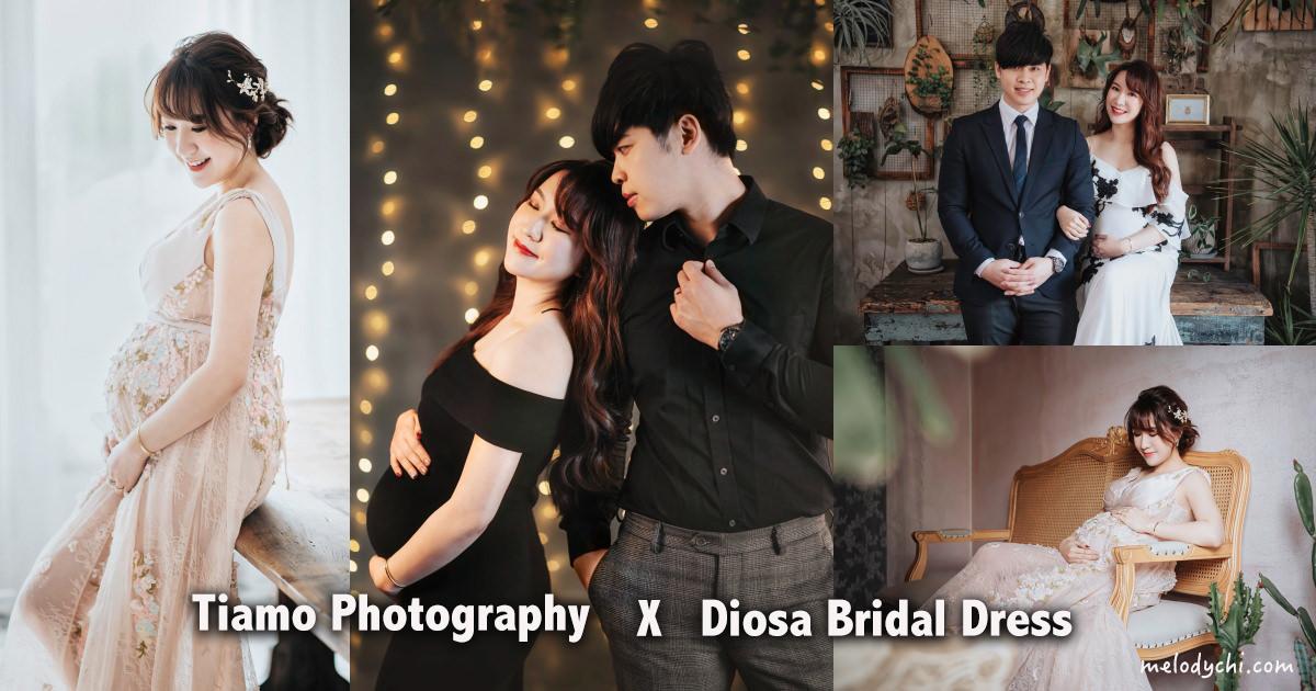 【孕婦寫真】人生的第一次孕婦寫真就交給 Tiamo Photography X Diosa 蕾絲。紗手工婚紗,從唯美到時尚,豐富的佈景變換,打造超質感的電影畫報風寫真!